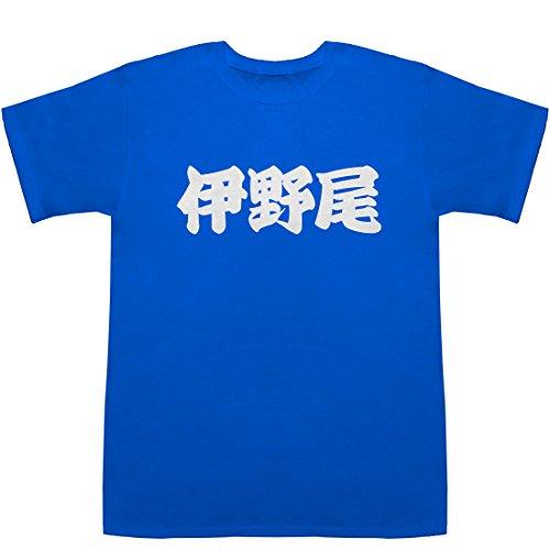 伊野尾 いのお inoo T-shirts ブルー L【伊野...