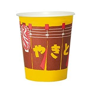 日本デキシー 業務用イベントカップ 8やきとり...の関連商品2