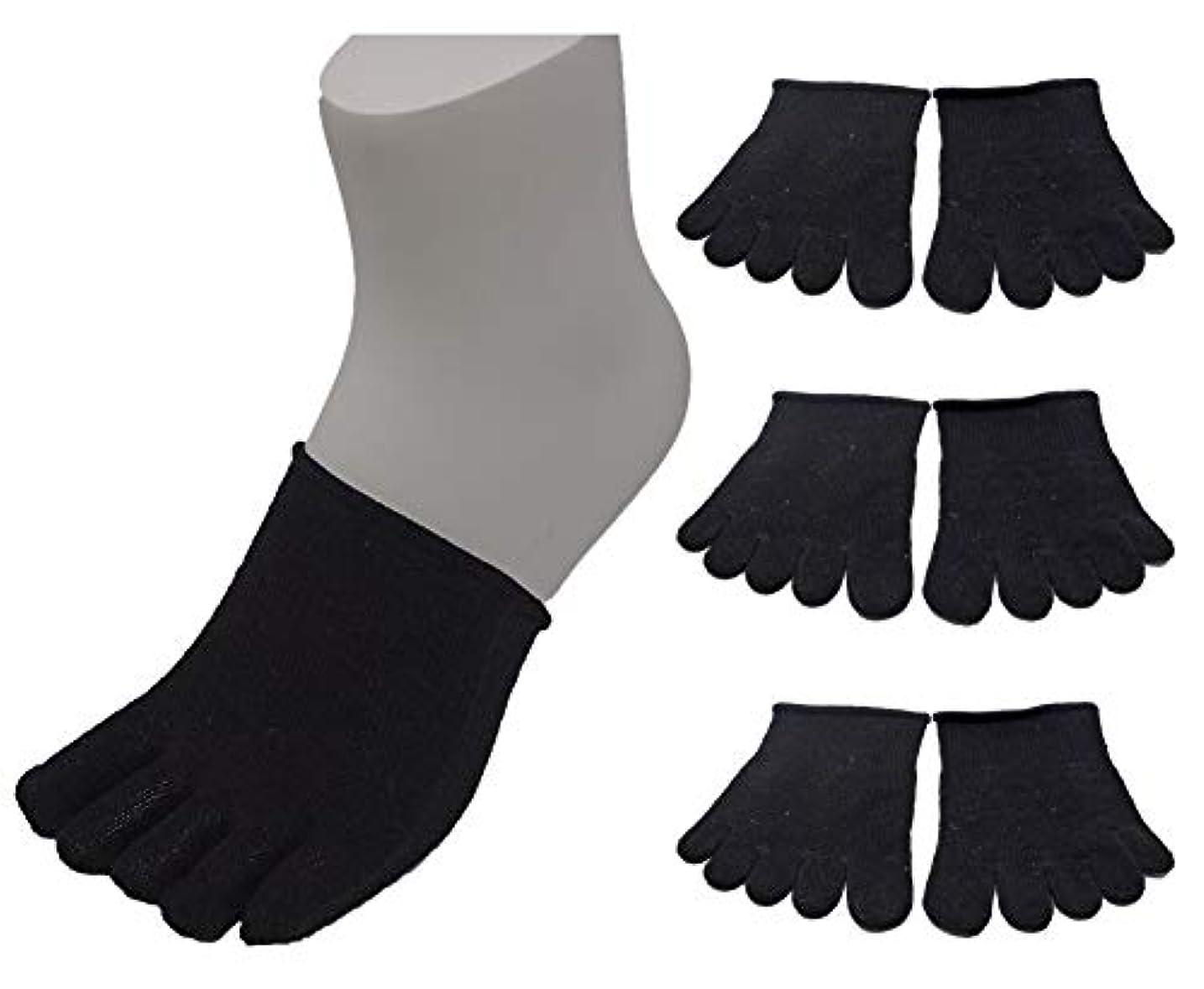 毎年階前置詞USK STORE シルク 5本指ハーフソックス 3足セット 重ね履き 冷え取り 天然素材 男女兼用 22-27cm (黒)