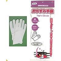 おやすみ手袋【12個セット】 227-08