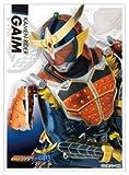 キャラクタースリーブ 仮面ライダー鎧武 仮面ライダー鎧武 (EN-757)