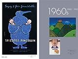 レイモン・サヴィニャック フランスポスターデザインの巨匠 画像