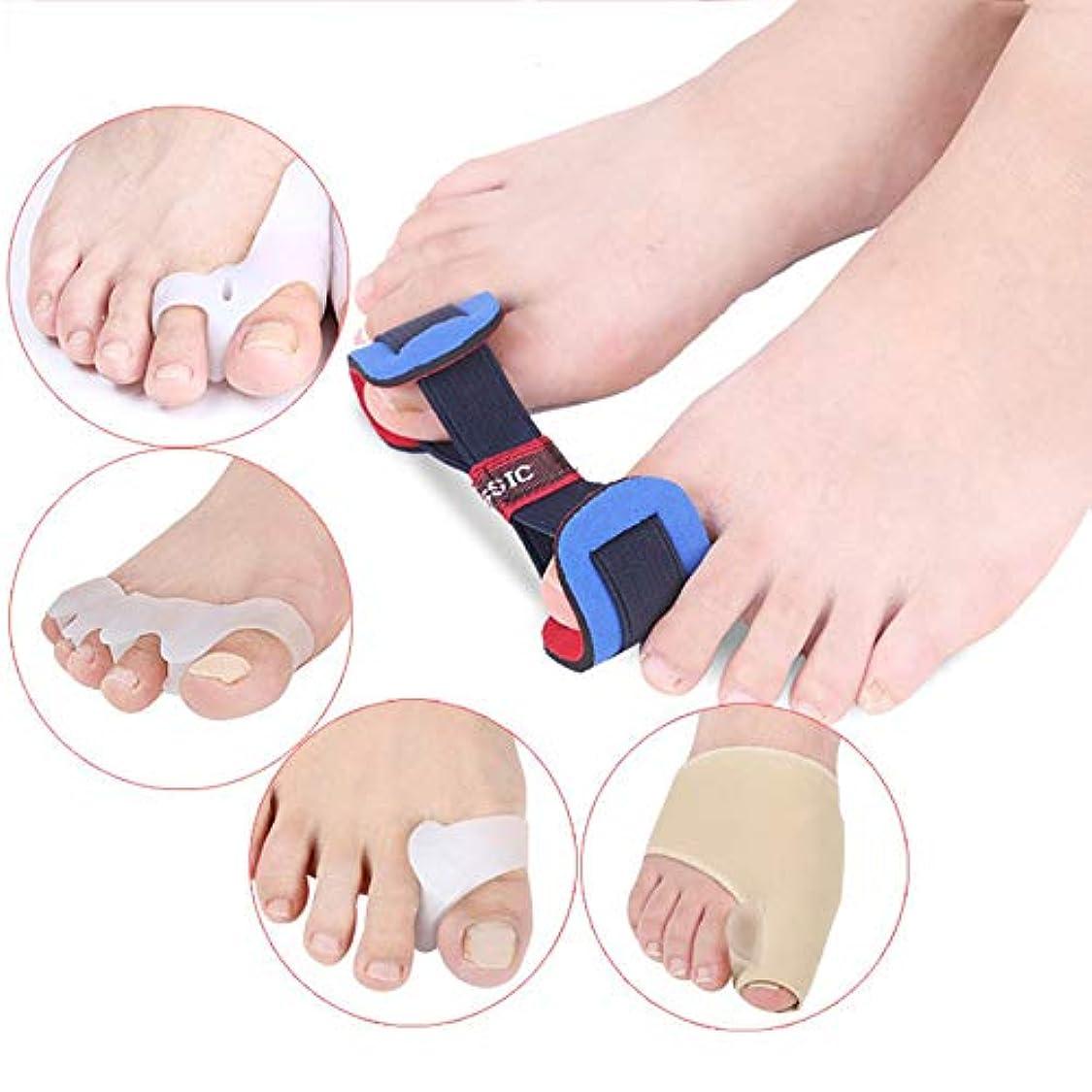 空気直接バッチ5ピースコンプリートバニオンコレクターキット鎮痛&矯正外反母趾と腱膜パッド、矯正器&プロテクターHallux外反整形外科用つま先セットつま先セパレータ矯正つま先