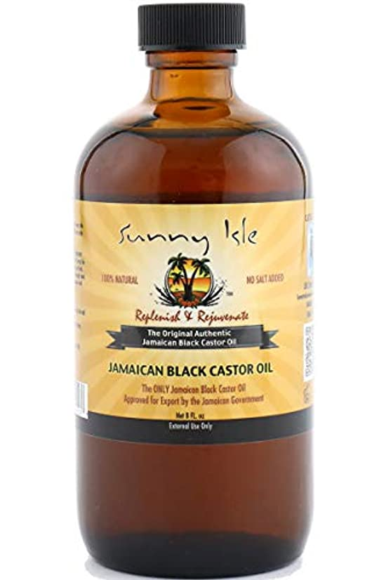 クリップ蝶確認するミネラルSunny Isle ジャマイカンブラックキャスターオイル 未精製 ナチュラル (化粧用油) 8oz 236ml