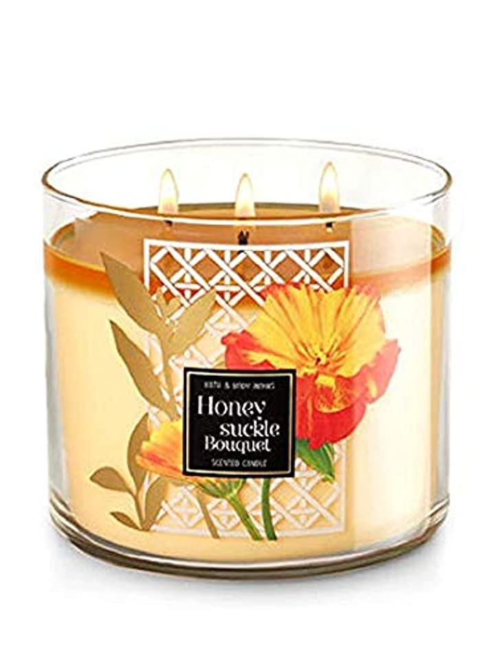 ランクシエスタ幸福【Bath&Body Works/バス&ボディワークス】 アロマキャンドル ハニーサックルブーケ 3-Wick Scented Candle Honeysuckle Bouquet 14.5oz/411g [並行輸入品]