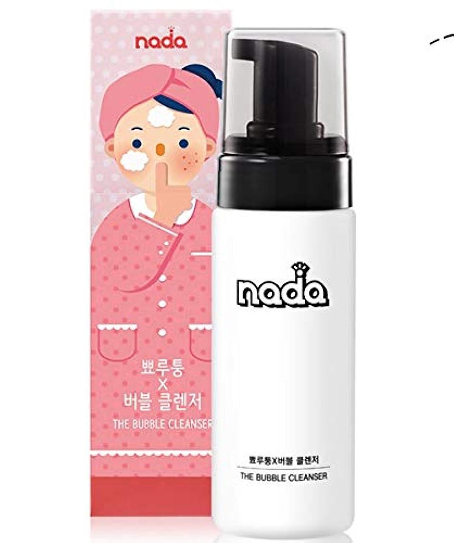 くすぐったい鼻スクラブ[NADA] バブルクレンザー/NADA THE BUBBLE CLEANSER 150ml