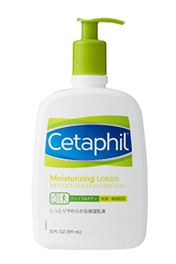 つば真夜中間隔セタフィル Cetaphil ® モイスチャライジングローション 591ml ( フェイス & ボディ 保湿乳液 ローション )