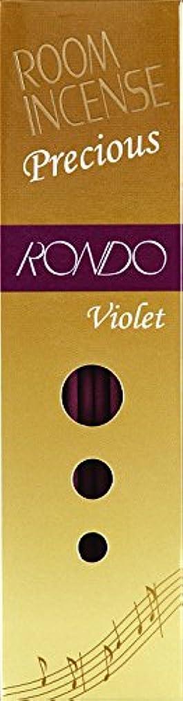 振り返る遠え面玉初堂のお香 ルームインセンス プレシャス ロンド バイオレット スティック型 #5509