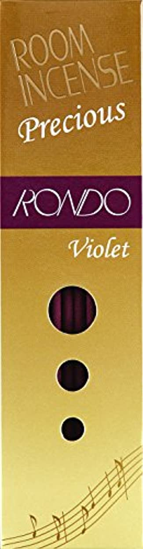 最後に望まない抑圧者玉初堂のお香 ルームインセンス プレシャス ロンド バイオレット スティック型 #5509