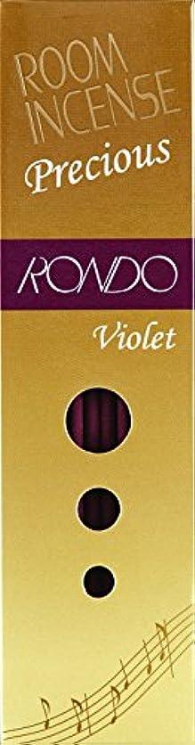 手首妊娠した屋内で玉初堂のお香 ルームインセンス プレシャス ロンド バイオレット スティック型 #5509