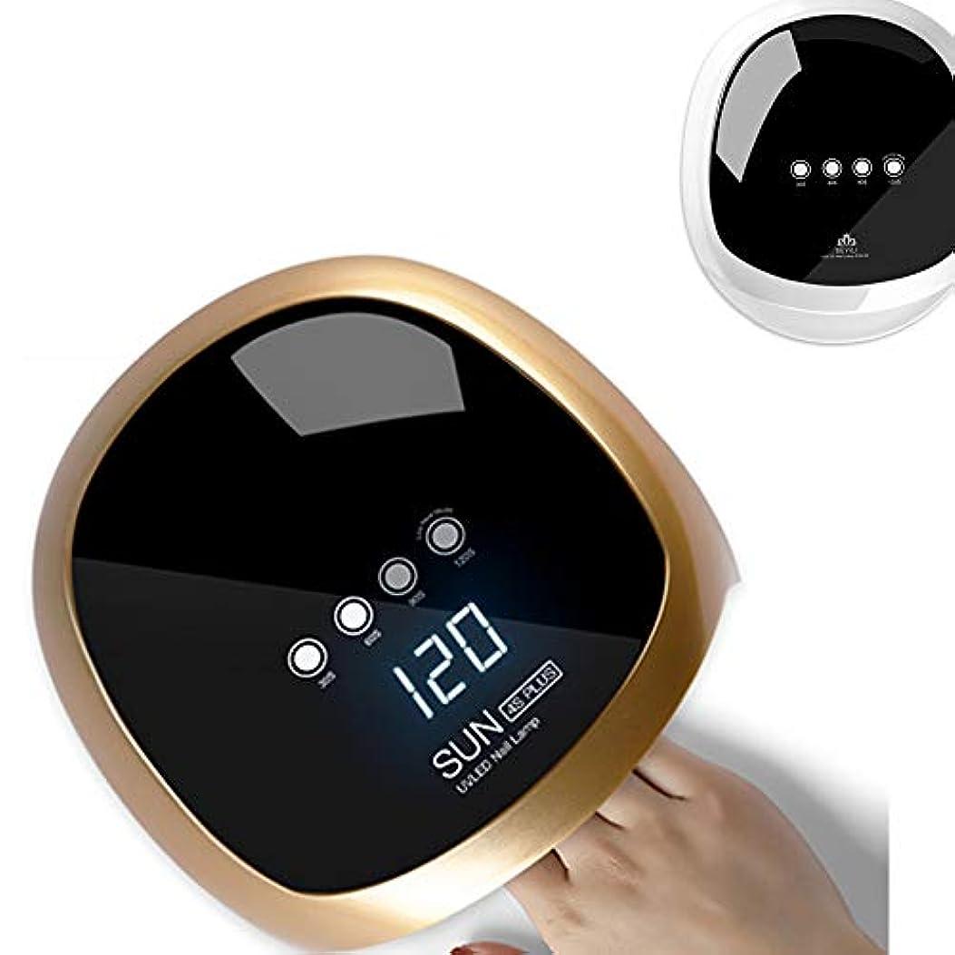 苦行困難検出可能ジェルネイル UV LED ライト ネイル ネイルドライヤー 赤外線検知 4段階タイマー設定可能 手足兼用 (Gold)