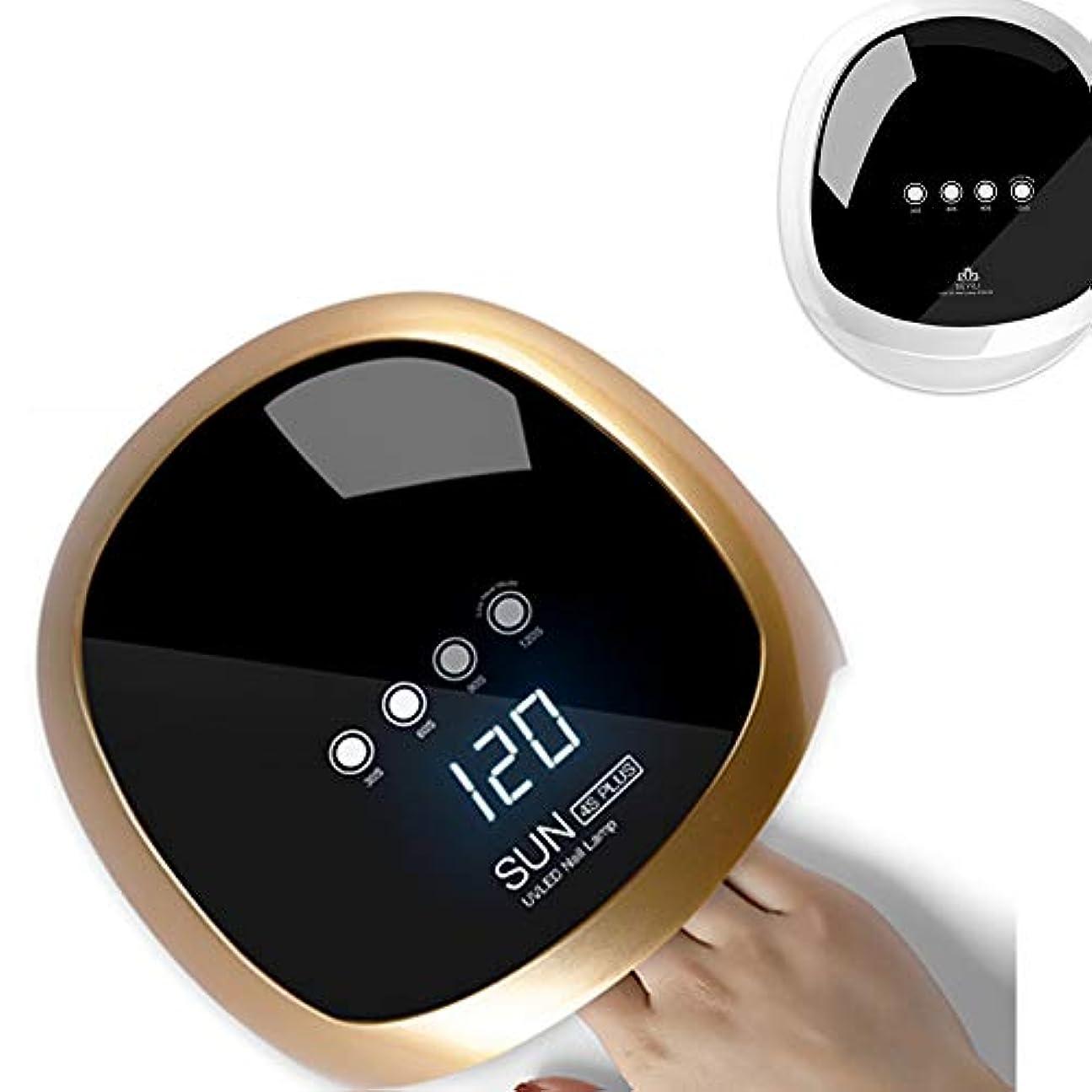フィドル畝間コンパニオンジェルネイル UV LED ライト ネイル ネイルドライヤー 赤外線検知 4段階タイマー設定可能 手足兼用 (Gold)