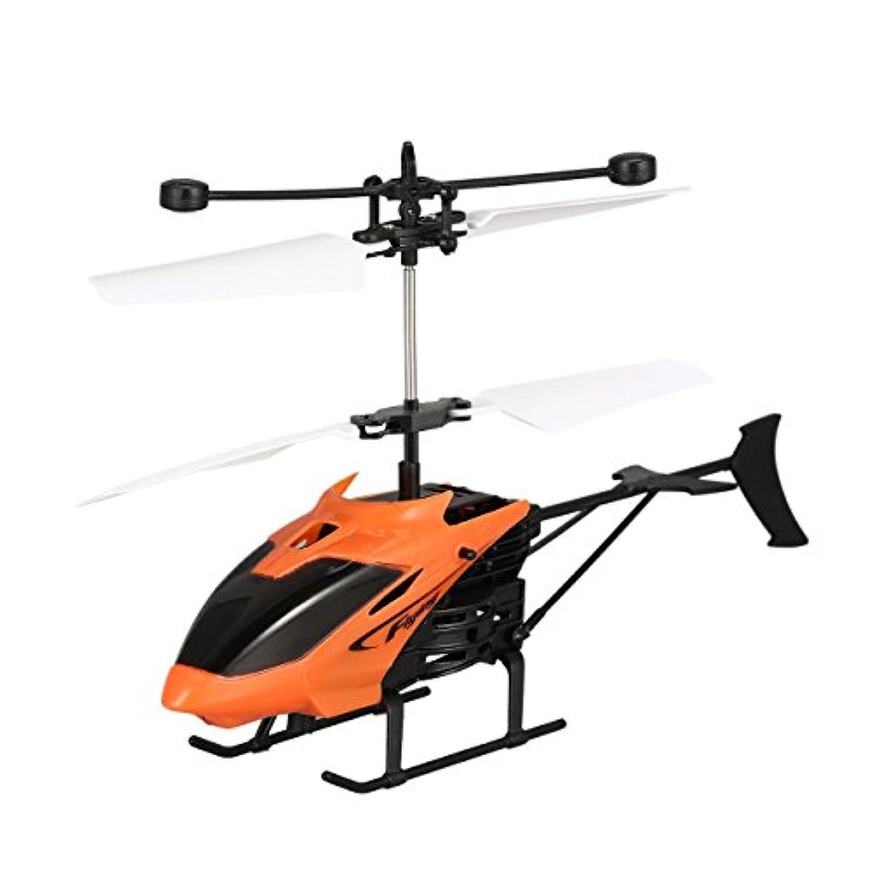 D715フライングミニ赤外線誘導RCヘリコプタードローンキッド玩具のLEDフラッシュ