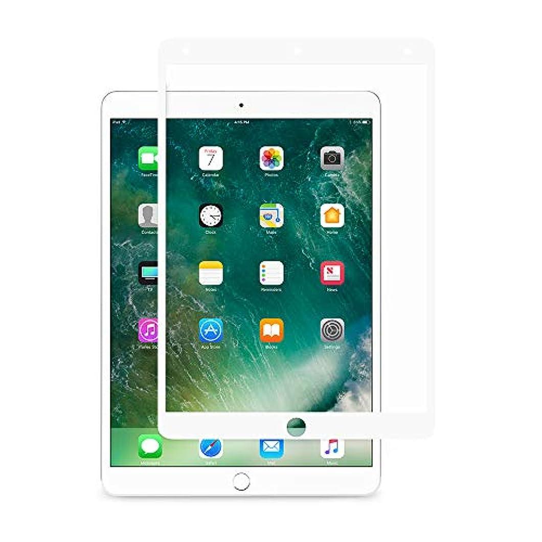 文明化する階ペーストmoshi iVisor AG for iPad Pro/Air (10.5inch) (White)