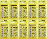 パナソニック製補聴器電池 PR536(10) 10パックセット