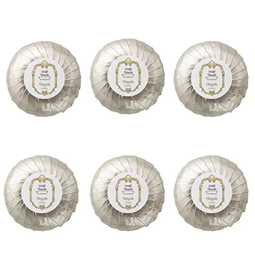 愚か瀬戸際五POLA デタイユ ラ メゾン スキンソープ 固形石鹸 (プリーツ包装) 50g×6個