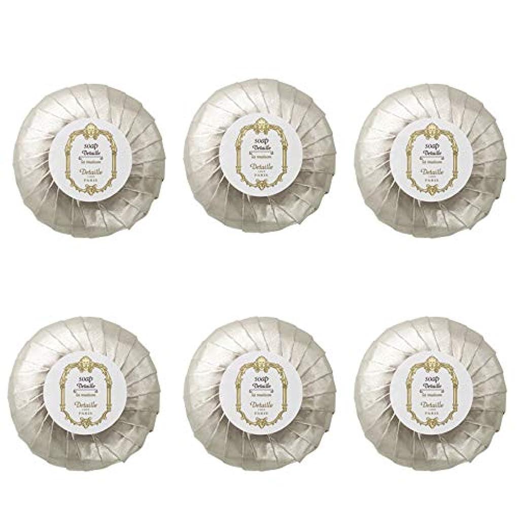 ゲート打倒歯科のPOLA デタイユ ラ メゾン スキンソープ 固形石鹸 (プリーツ包装) 50g×6個