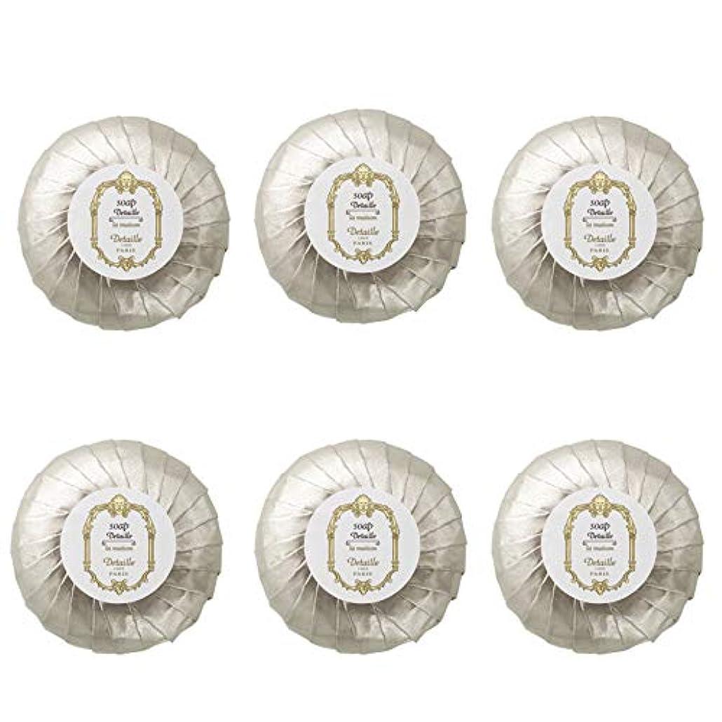 ドレス結核結婚式POLA デタイユ ラ メゾン スキンソープ 固形石鹸 (プリーツ包装) 50g×6個