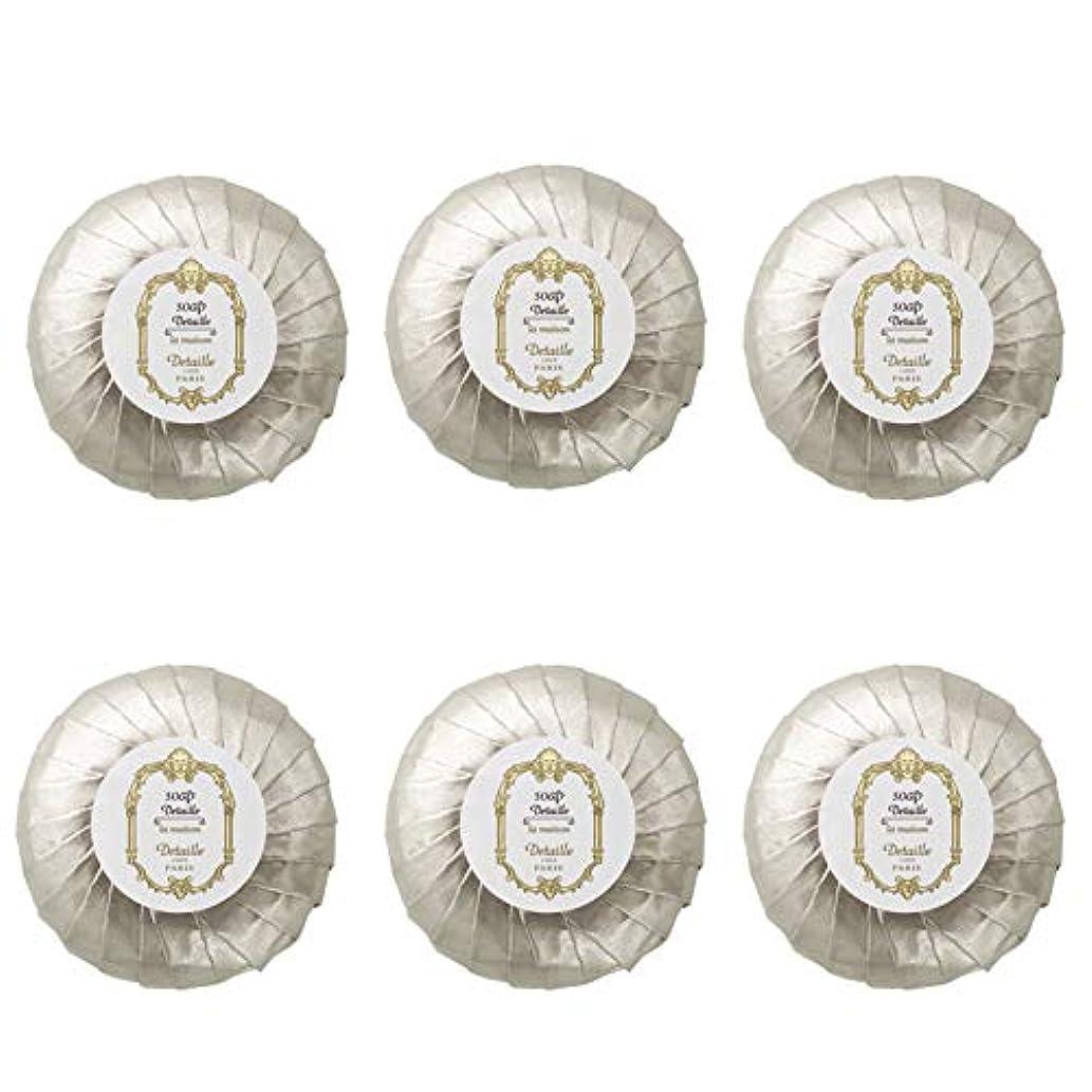 疎外アラブ悪用POLA デタイユ ラ メゾン スキンソープ 固形石鹸 (プリーツ包装) 50g×6個
