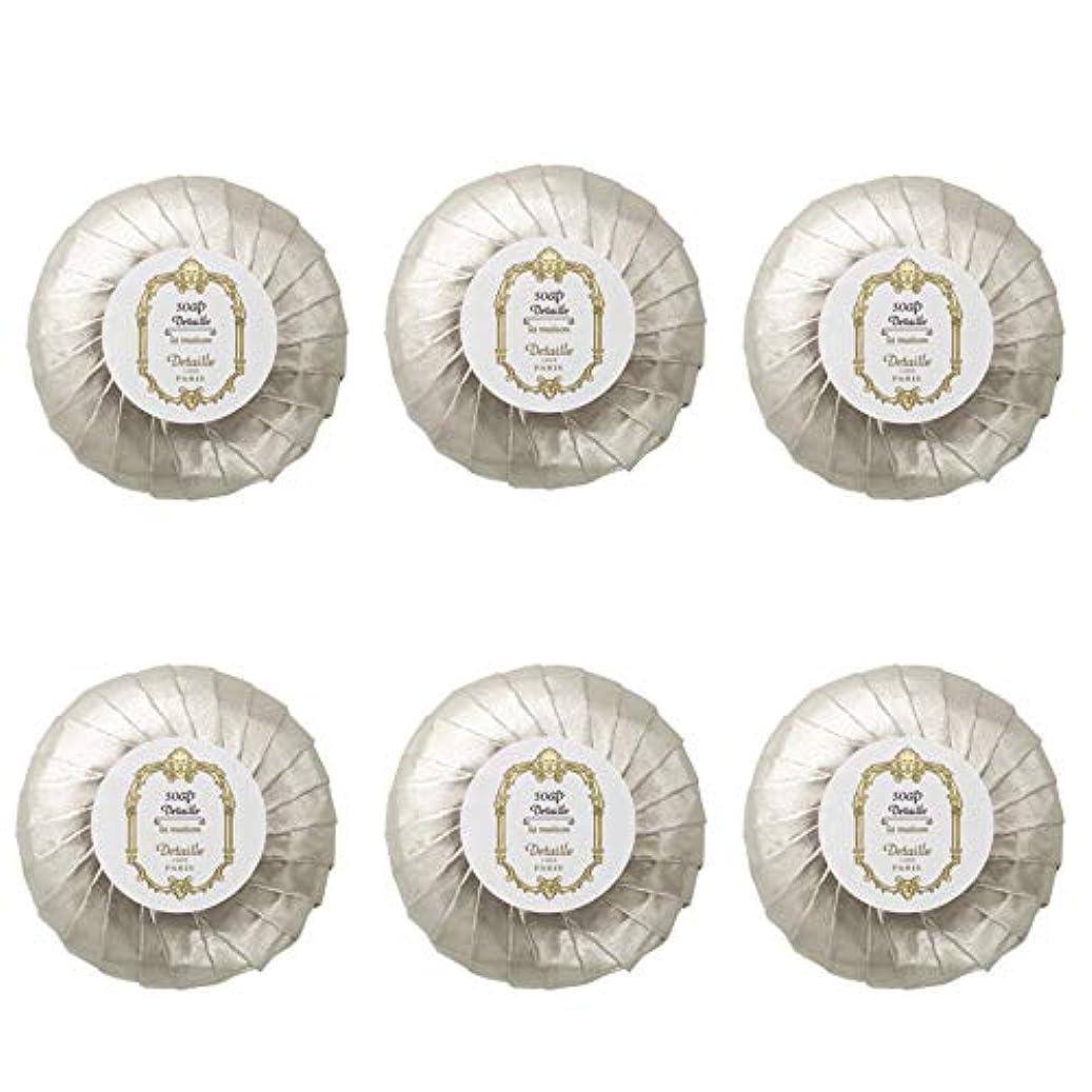把握貸し手近代化するPOLA デタイユ ラ メゾン スキンソープ 固形石鹸 (プリーツ包装) 50g×6個