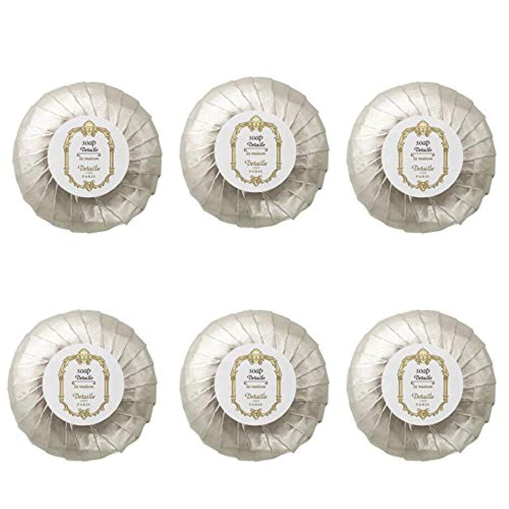 単位加速するメッセージPOLA デタイユ ラ メゾン スキンソープ 固形石鹸 (プリーツ包装) 50g×6個