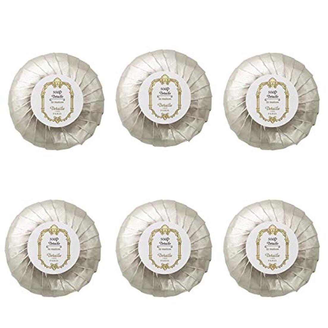 無許可行列つなぐPOLA デタイユ ラ メゾン スキンソープ 固形石鹸 (プリーツ包装) 50g×6個
