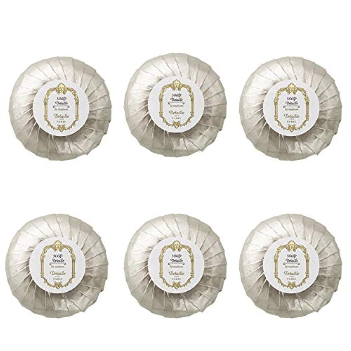 劣るエンターテインメント適用するPOLA デタイユ ラ メゾン スキンソープ 固形石鹸 (プリーツ包装) 50g×6個