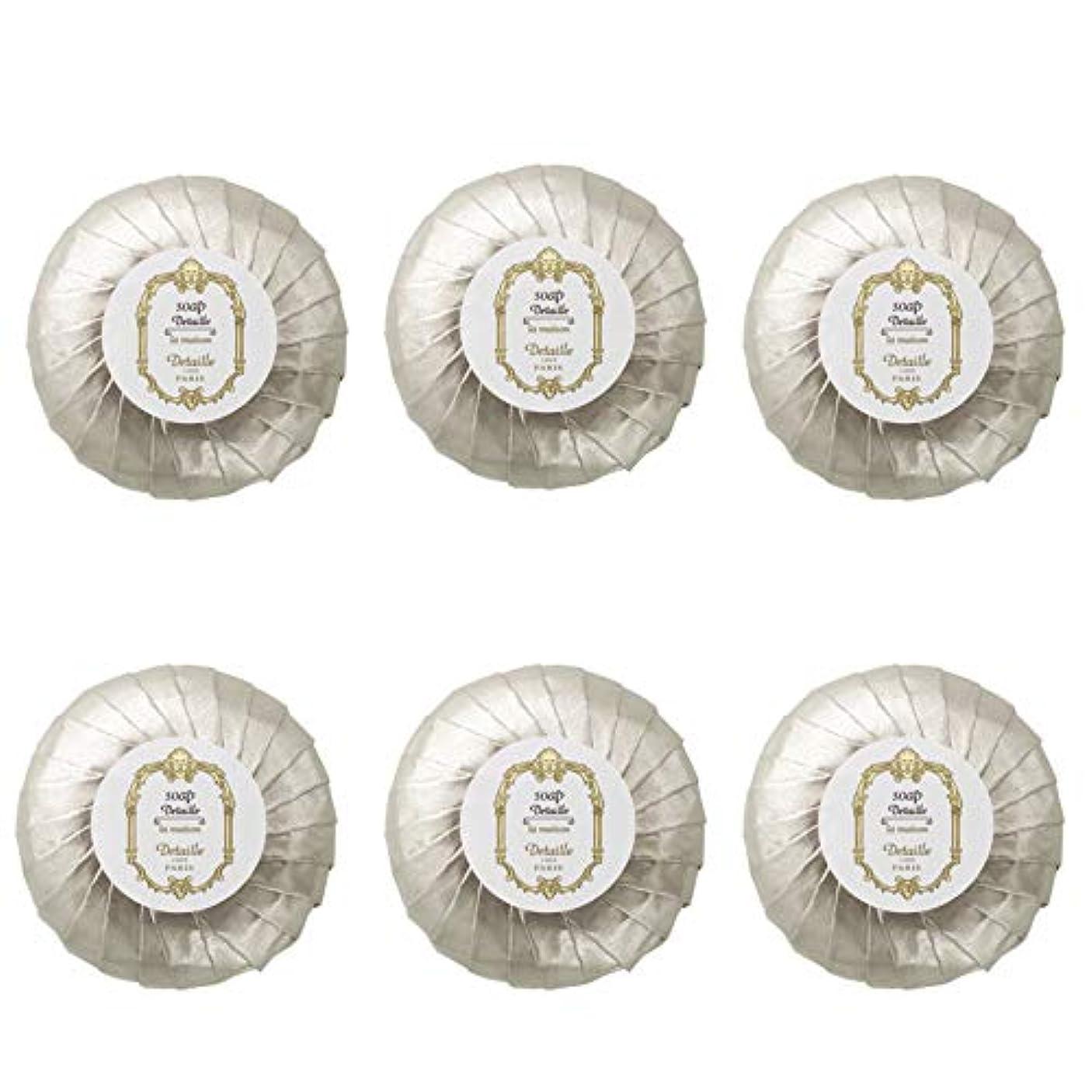 代表感動する扇動するPOLA デタイユ ラ メゾン スキンソープ 固形石鹸 (プリーツ包装) 50g×6個