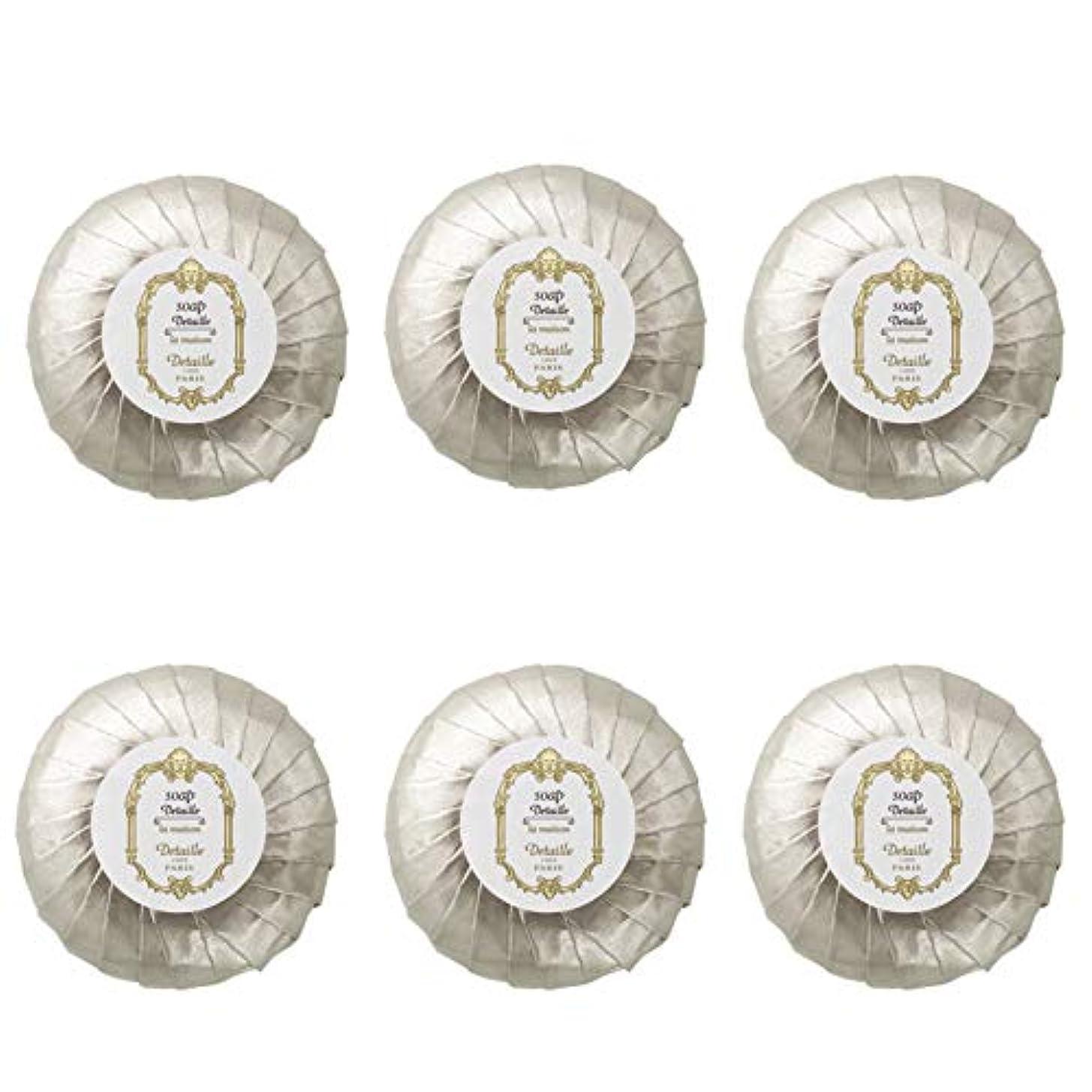 こどもセンター広範囲野心的POLA デタイユ ラ メゾン スキンソープ 固形石鹸 (プリーツ包装) 50g×6個