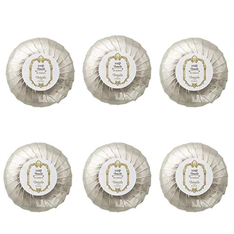 不毛の一生たくさんPOLA デタイユ ラ メゾン スキンソープ 固形石鹸 (プリーツ包装) 50g×6個