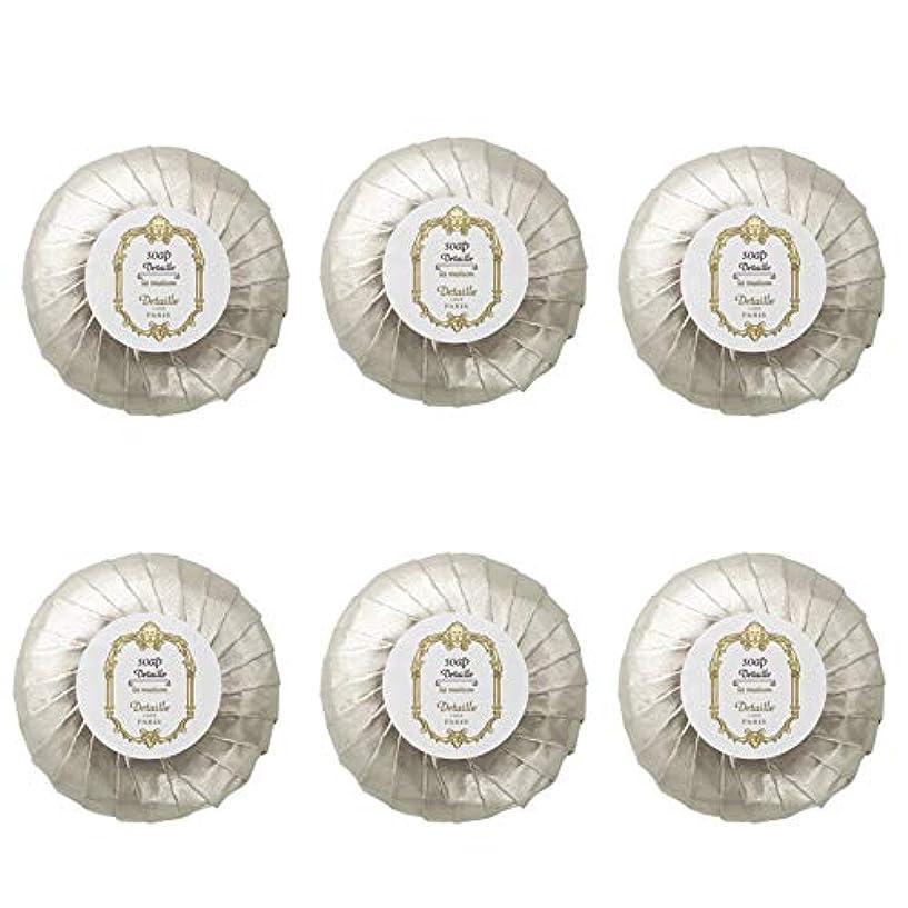 収束する爬虫類ベッドを作るPOLA デタイユ ラ メゾン スキンソープ 固形石鹸 (プリーツ包装) 50g×6個
