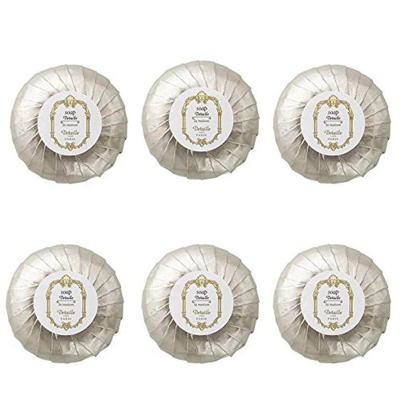 スパン説得達成可能POLA デタイユ ラ メゾン スキンソープ 固形石鹸 (プリーツ包装) 50g×6個