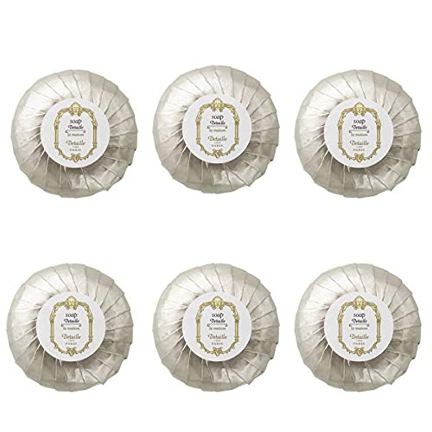 旋律的風刺定期的POLA デタイユ ラ メゾン スキンソープ 固形石鹸 (プリーツ包装) 50g×6個