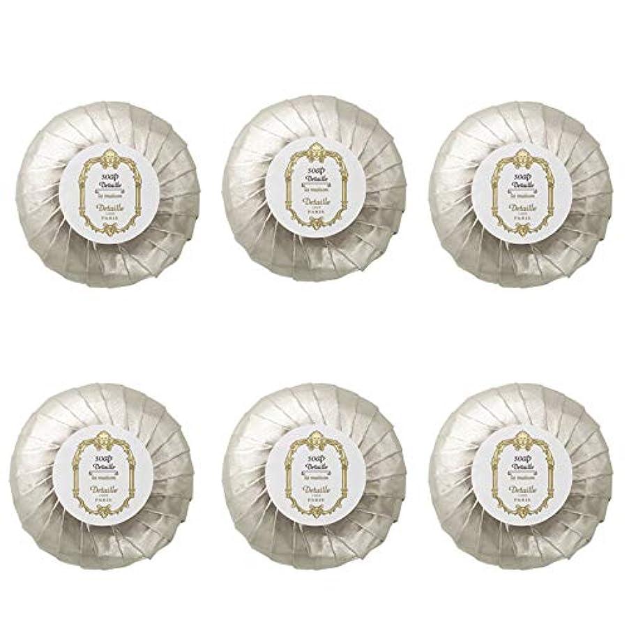 区威信電化するPOLA デタイユ ラ メゾン スキンソープ 固形石鹸 (プリーツ包装) 50g×6個