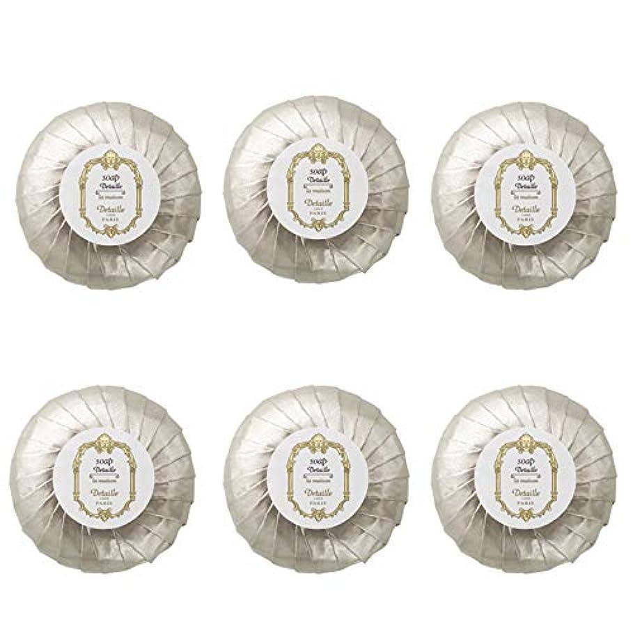 服狭いもちろんPOLA デタイユ ラ メゾン スキンソープ 固形石鹸 (プリーツ包装) 50g×6個