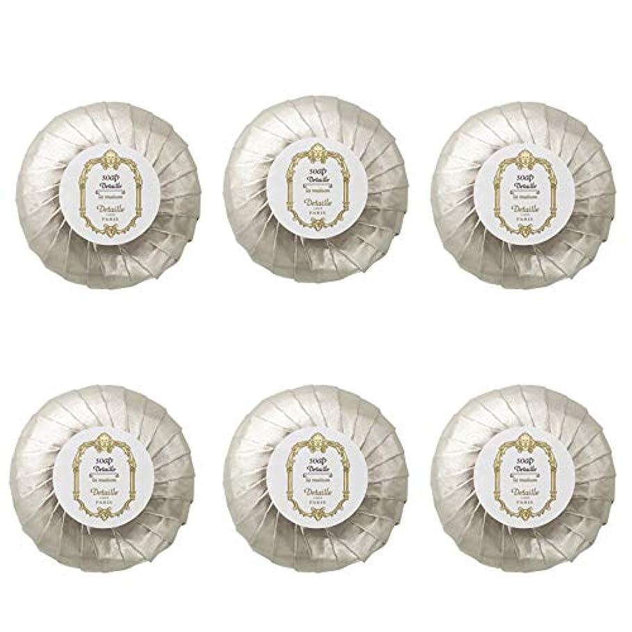 コアマングル平和なPOLA デタイユ ラ メゾン スキンソープ 固形石鹸 (プリーツ包装) 50g×6個