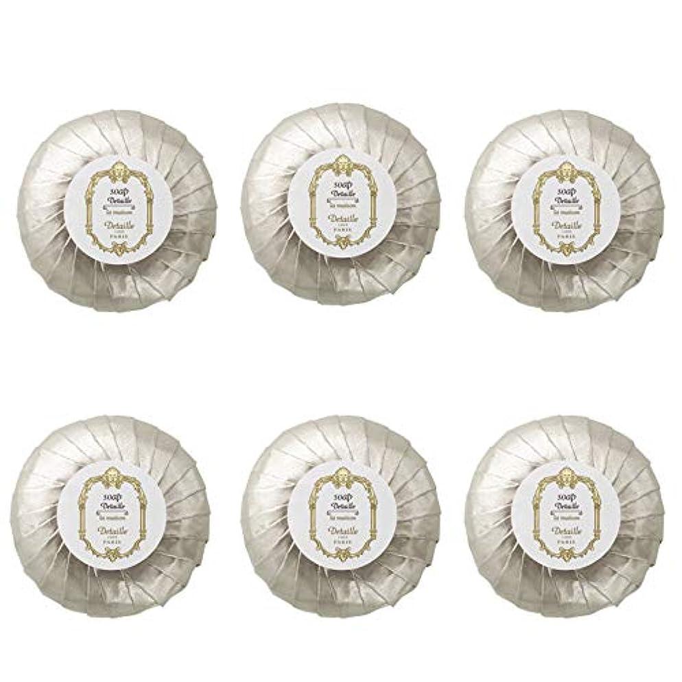 喜び実現可能性所有者POLA デタイユ ラ メゾン スキンソープ 固形石鹸 (プリーツ包装) 50g×6個