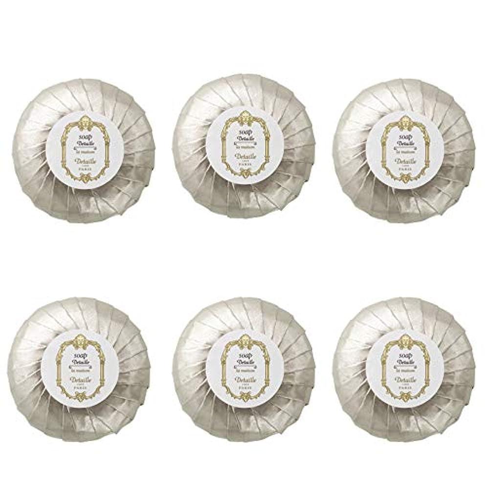 切り離す湖公爵夫人POLA デタイユ ラ メゾン スキンソープ 固形石鹸 (プリーツ包装) 50g×6個