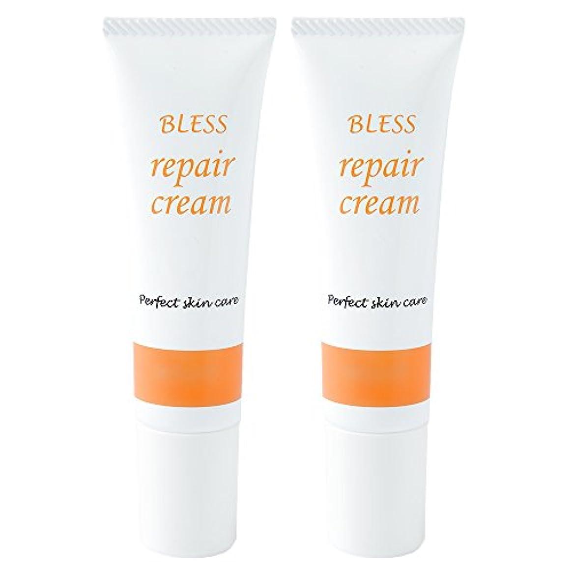 【BLESS】 しわ 対策用 エイジング リペアクリーム 30g 2本 セット 無添加 抗シワ評価試験済み製品 日本製 美容液