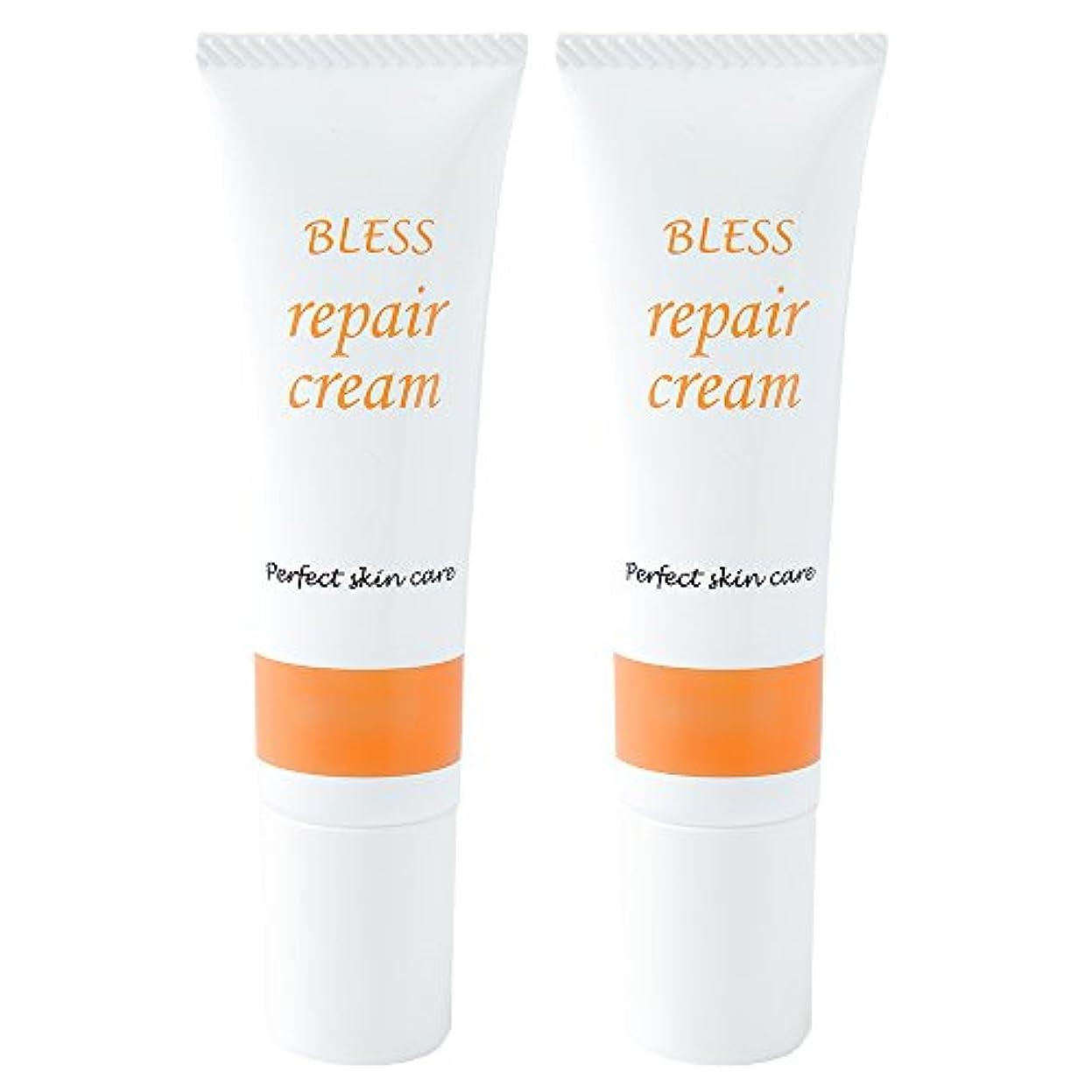 混合退屈な机【BLESS】 しわ 対策用 エイジング リペアクリーム 30g 2本 セット 無添加 抗シワ評価試験済み製品 日本製 美容液