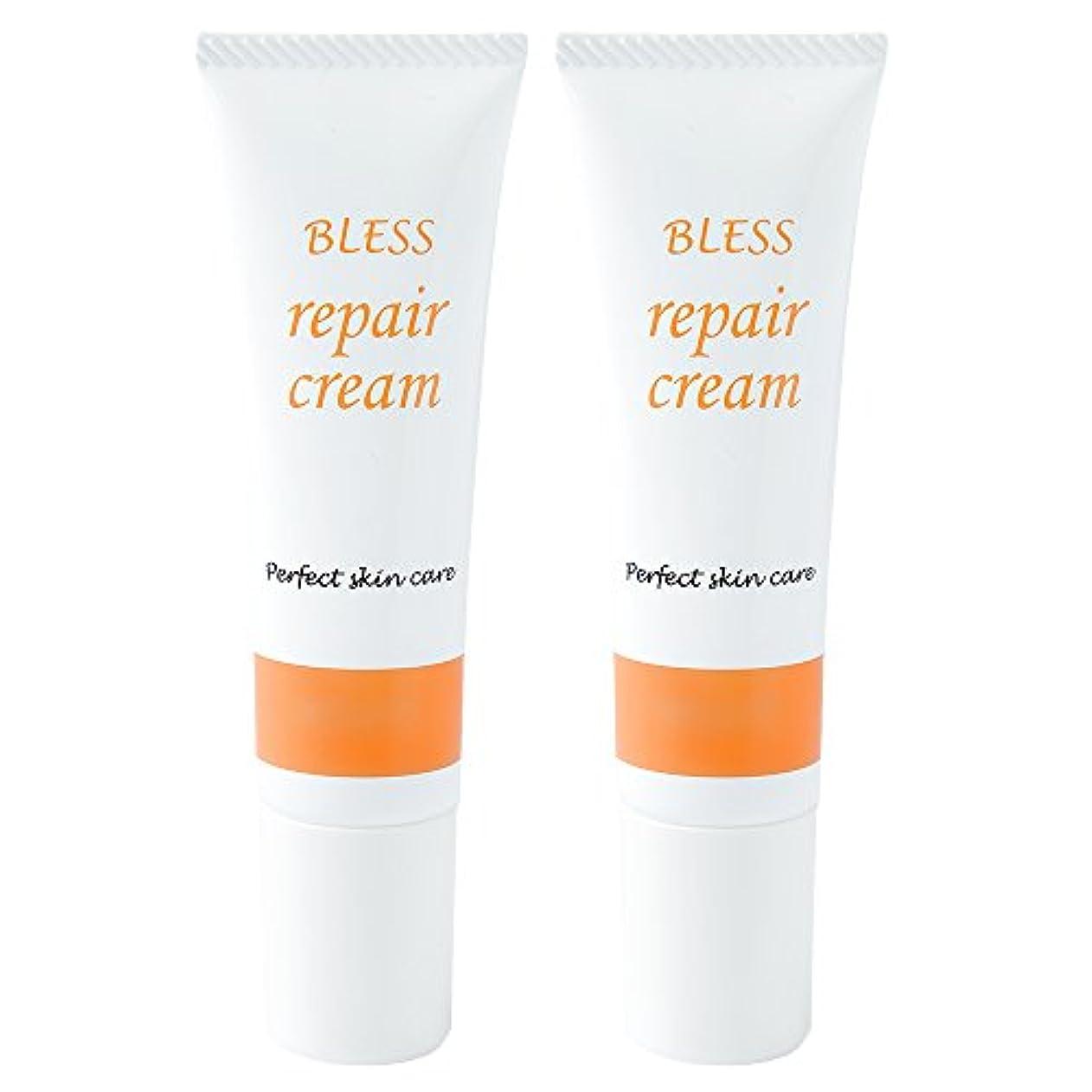 逆説植生ランプ【BLESS】 しわ 対策用 エイジング リペアクリーム 30g 2本 セット 無添加 抗シワ評価試験済み製品 日本製 美容液