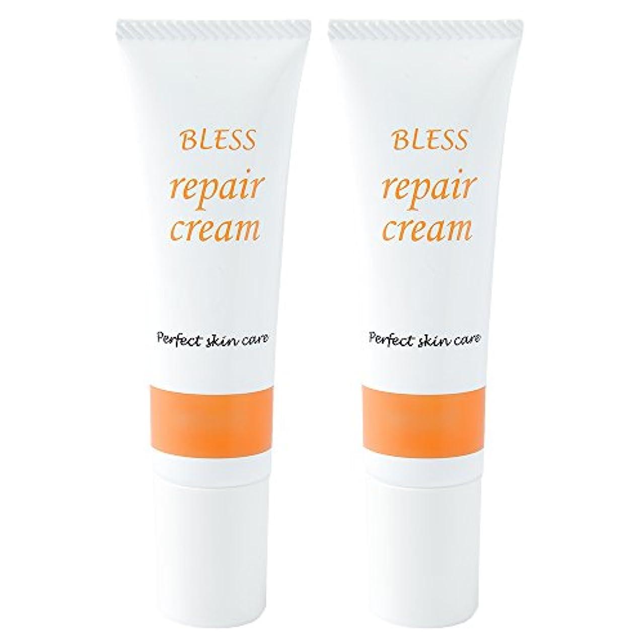 本物騒々しいゲート【BLESS】 しわ 対策用 エイジング リペアクリーム 30g 2本 セット 無添加 抗シワ評価試験済み製品 日本製 美容液