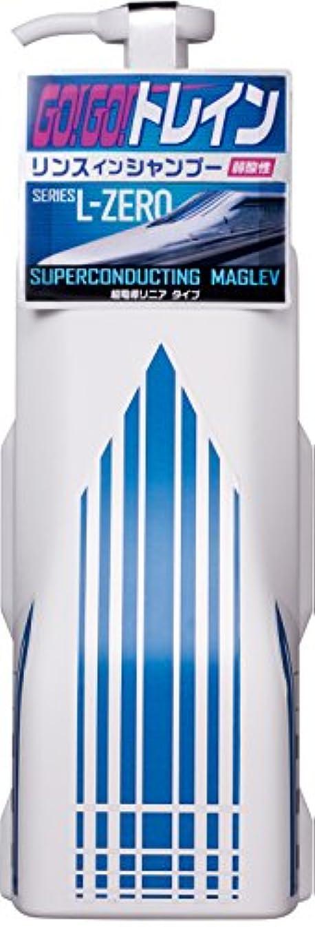 スピーチアライメント文明化ゴーゴートレイン リンスインシャンプー 超電導リニア 300ml
