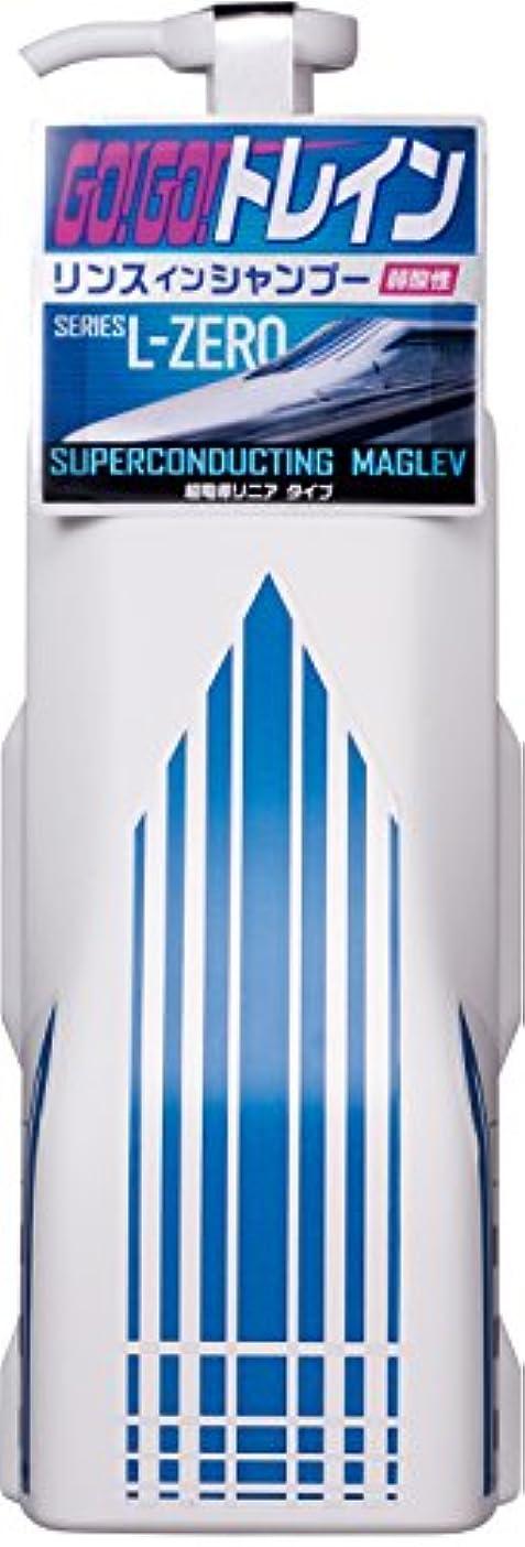 洞察力ナンセンス気配りのあるゴーゴートレイン リンスインシャンプー 超電導リニア 300ml