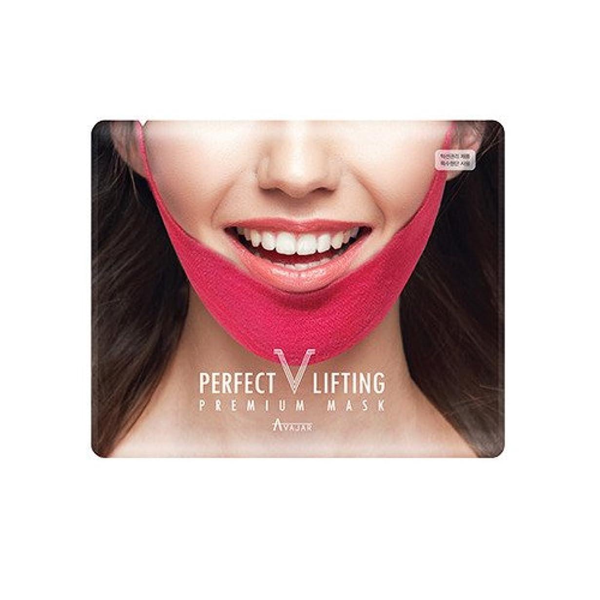 聴覚宣伝課すAvajar パーフェクトVはプレミアムマスクリフティング 1ea 女性の年齢は彼女の下顎の輪郭によって決定されます [並行輸入品]