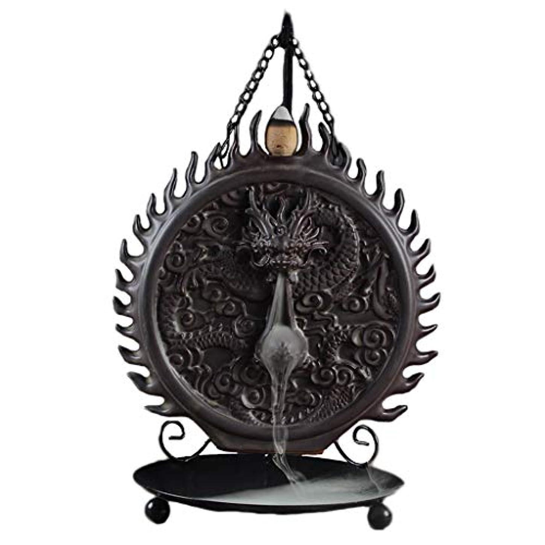 割り当てパドルコンチネンタルセラミックハンギング香炉バックフロードラゴンディスクホーム炉装飾香ホルダーアロマセラピー香バーナーホルダー (Color : Black, サイズ : 6.29*9.44inches)
