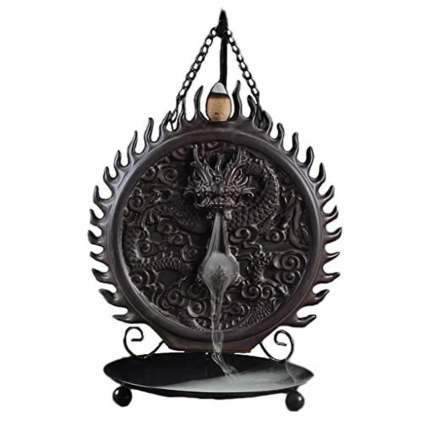 でも苦味花嫁セラミックハンギング香炉バックフロードラゴンディスクホーム炉装飾香ホルダーアロマセラピー香バーナーホルダー (Color : Black, サイズ : 6.29*9.44inches)