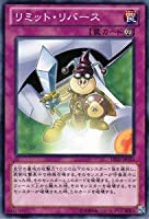 【 遊戯王 】 [ リミット・リバース ]《 デュエリストエディション 2 》 ノーマル de02-jp150 シングル カード
