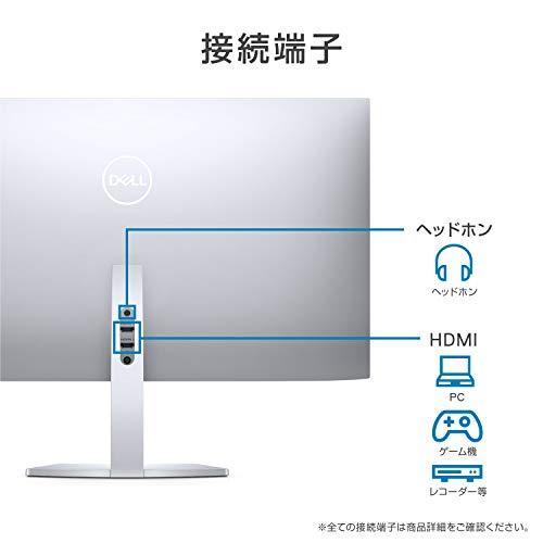 Dell『23.8型ワイド液晶モニター(S2419HM)』