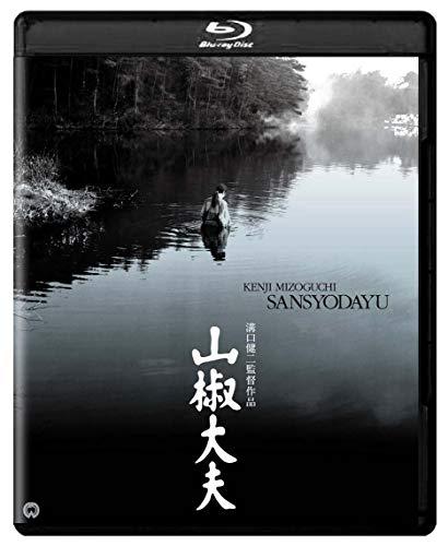 山椒大夫 4K デジタル修復版 Blu-ray